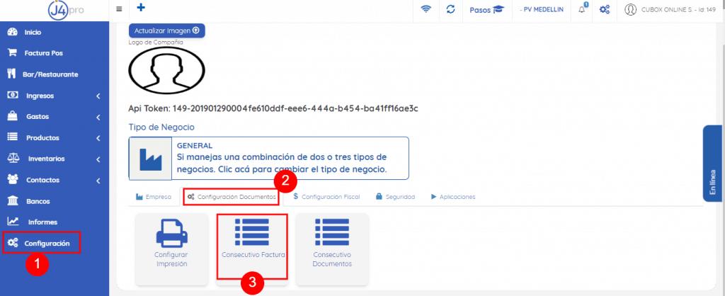 Menú Lateral Izquierdo - Configuración - Configuración Documentos - Botón Consecutivo Factura